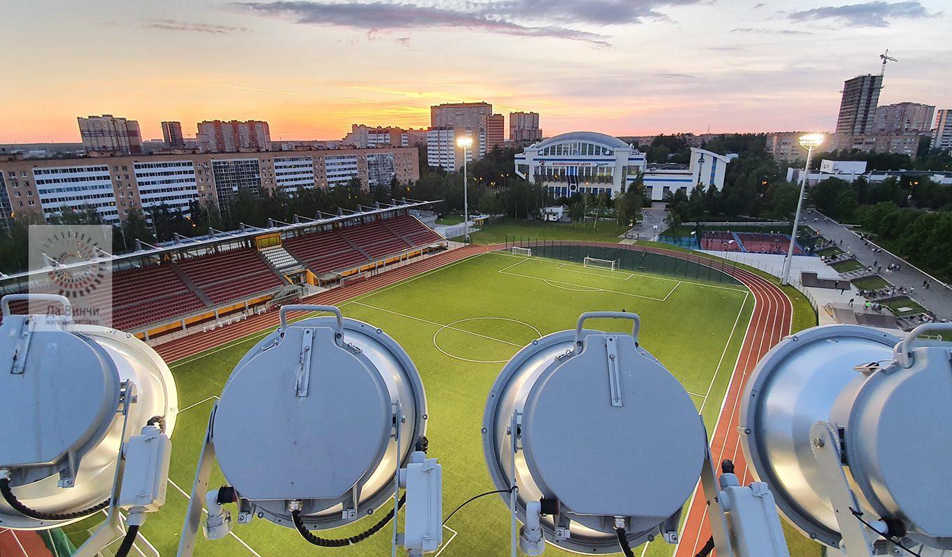 Центральный стадион Одинцово