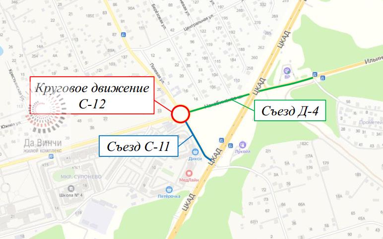 Строительство круговой развязки Нахабинского шоссе с ЦКАД завершат в апреле