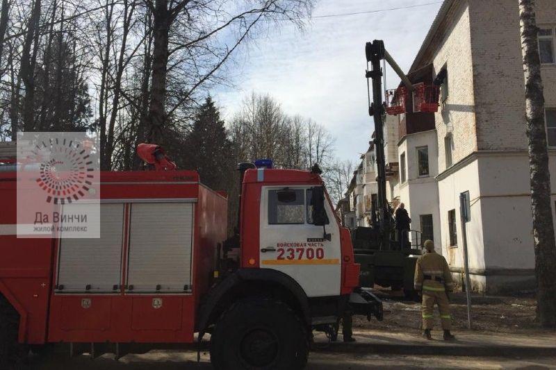 Сотрудники МЧС Одинцово спасли пенсионерку с переломом шейки бедра