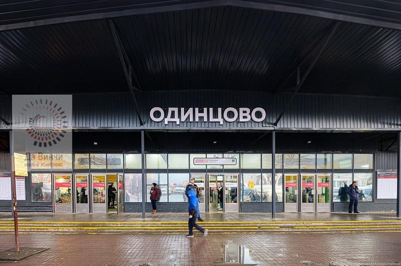 Станция МЦД-1 Одинцово