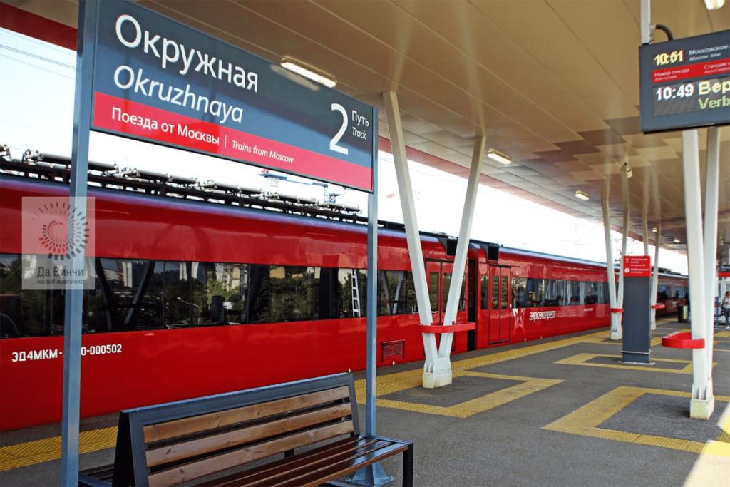 Отмена электричек и аэроэкспрессов на Белорусском направлении МЖД 3 и 10 апреля