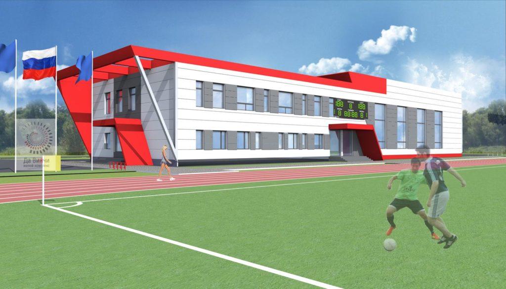 Строительство ЖК «Лайково» и реконструкцию стадиона на Власихе проверил губернатор Московской области