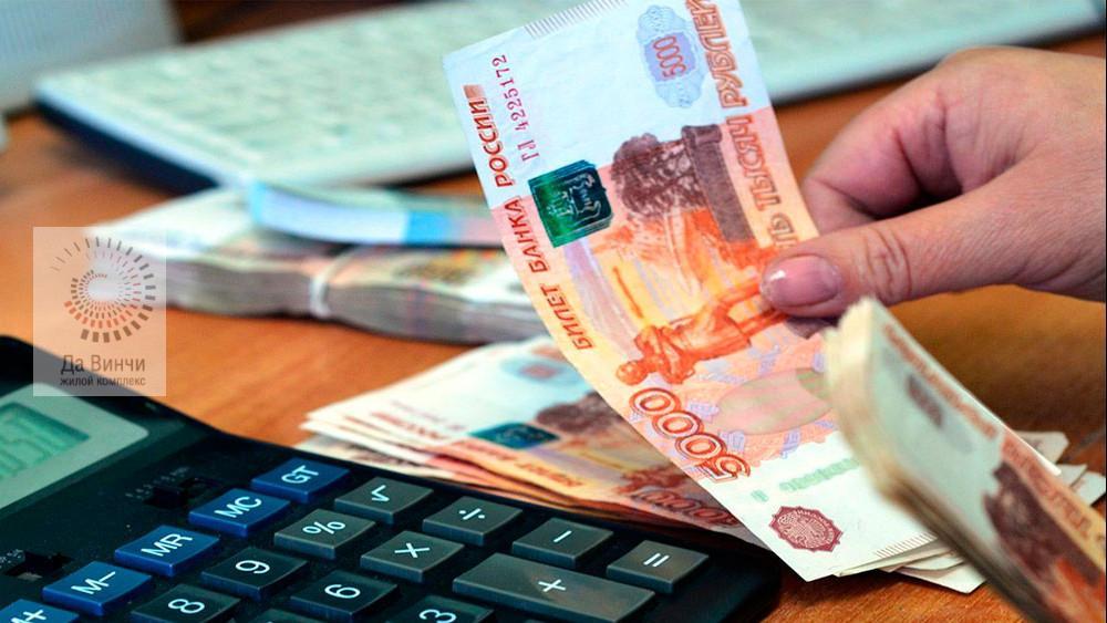 Как в Подмосковье получить кешбэк за оплату ЖКУ