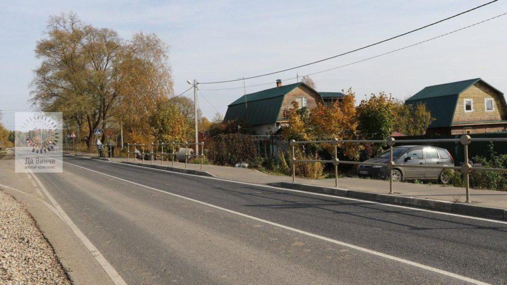 Как зарегистрировать дачный дом в СНТ по «дачной амнистии» в Подмосковье