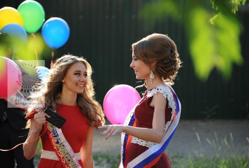 Выпускные 2021 в Одинцовском округе