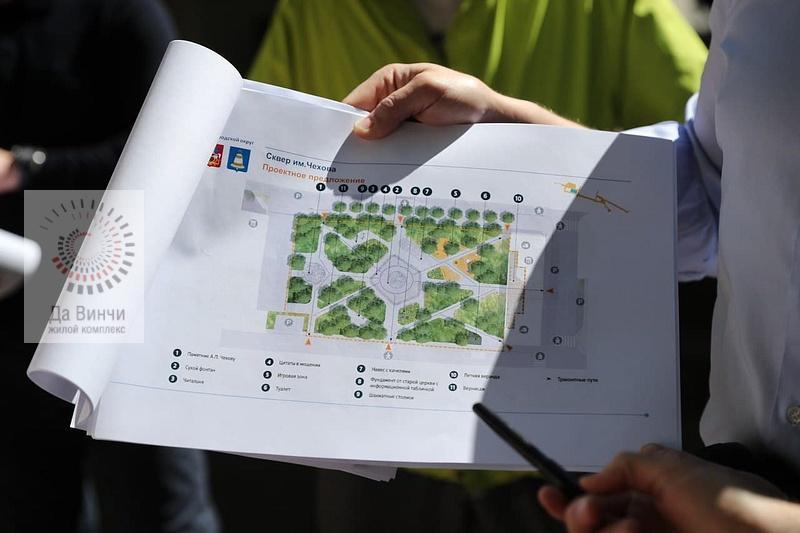 Первый этап благоустройства Звенигорода в рамках проекта «Звенигород-Гостиный город»