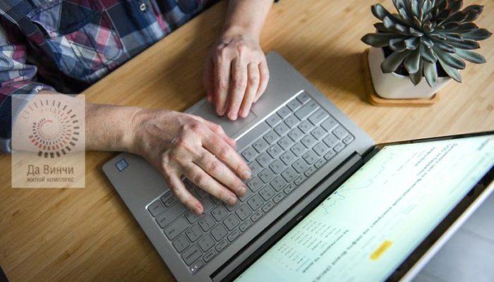 Запись в колледж онлайн