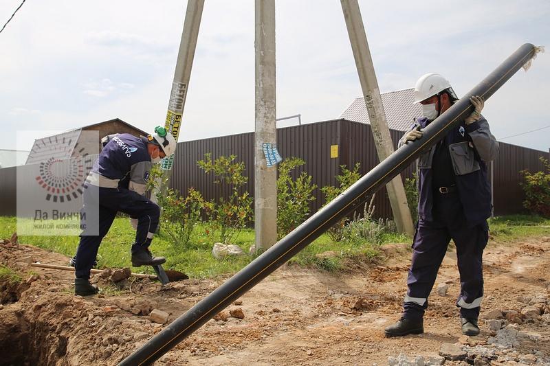 Почти 190 населенных пунктов газифицируют до 2023 года в Одинцовском округе