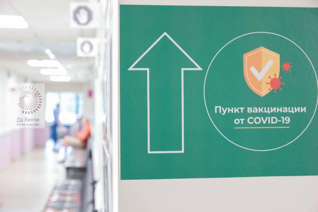 Пункт вакцинации от коронавируса в Одинцовской областной больнице