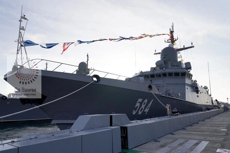 Малый ракетный корабль «Одинцово»