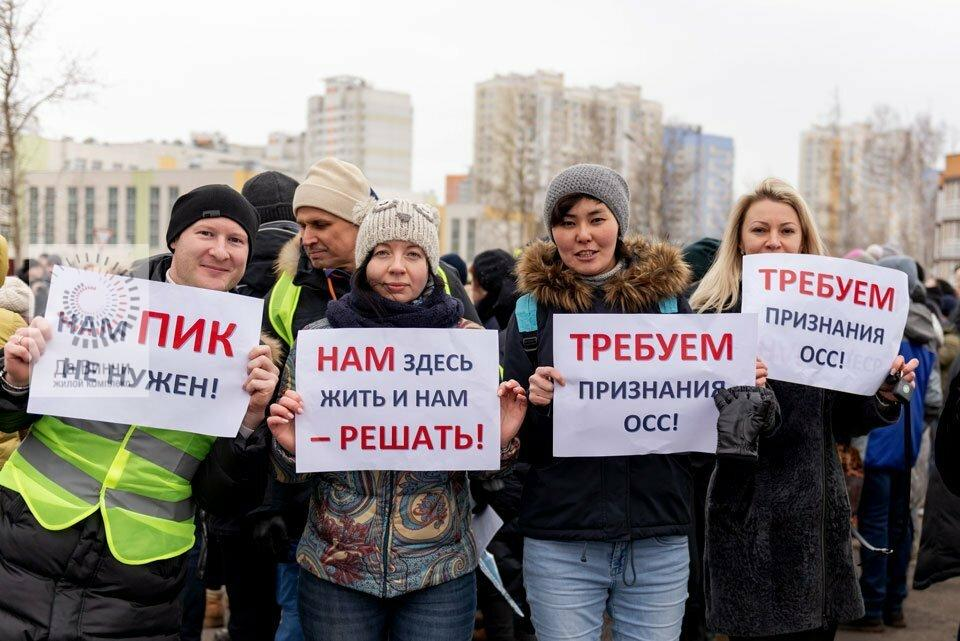 УК Пик-Комфорт хотят убрать из Одинцово-1