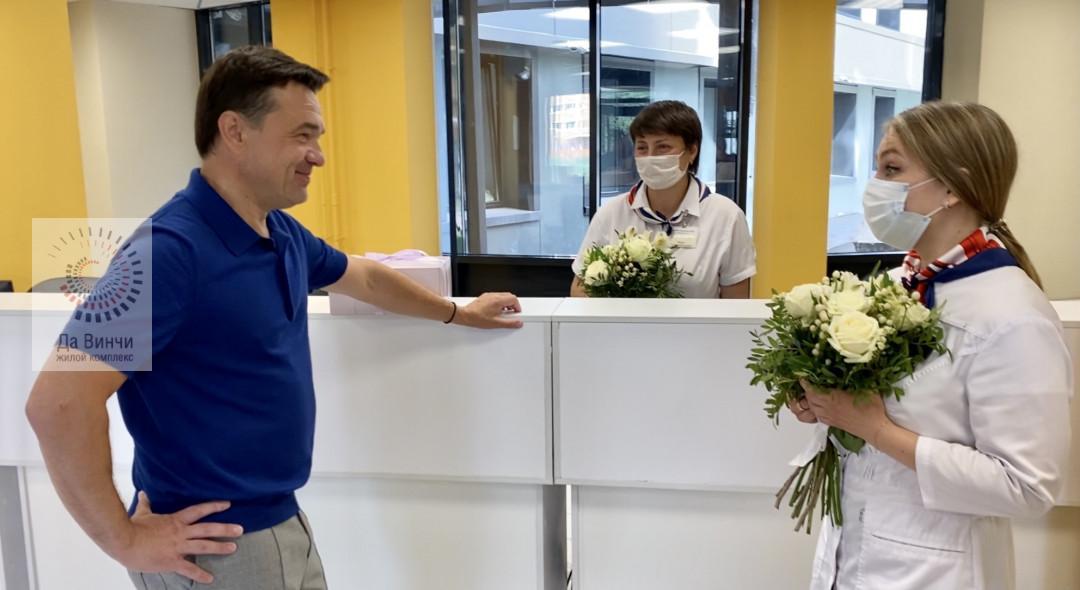 Губернатор Московской области в Одинцовской областной больнице
