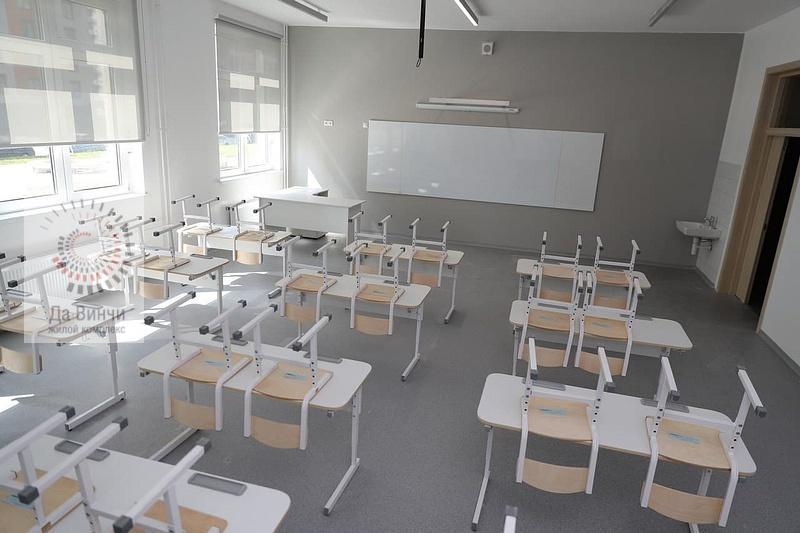 Учебный класс школы в Одинцово-1