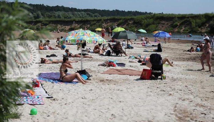 Пляж «Дипломат»