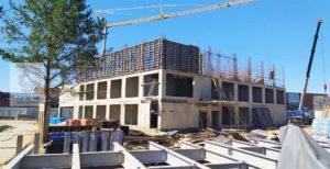 Стройка гимназии Примакова