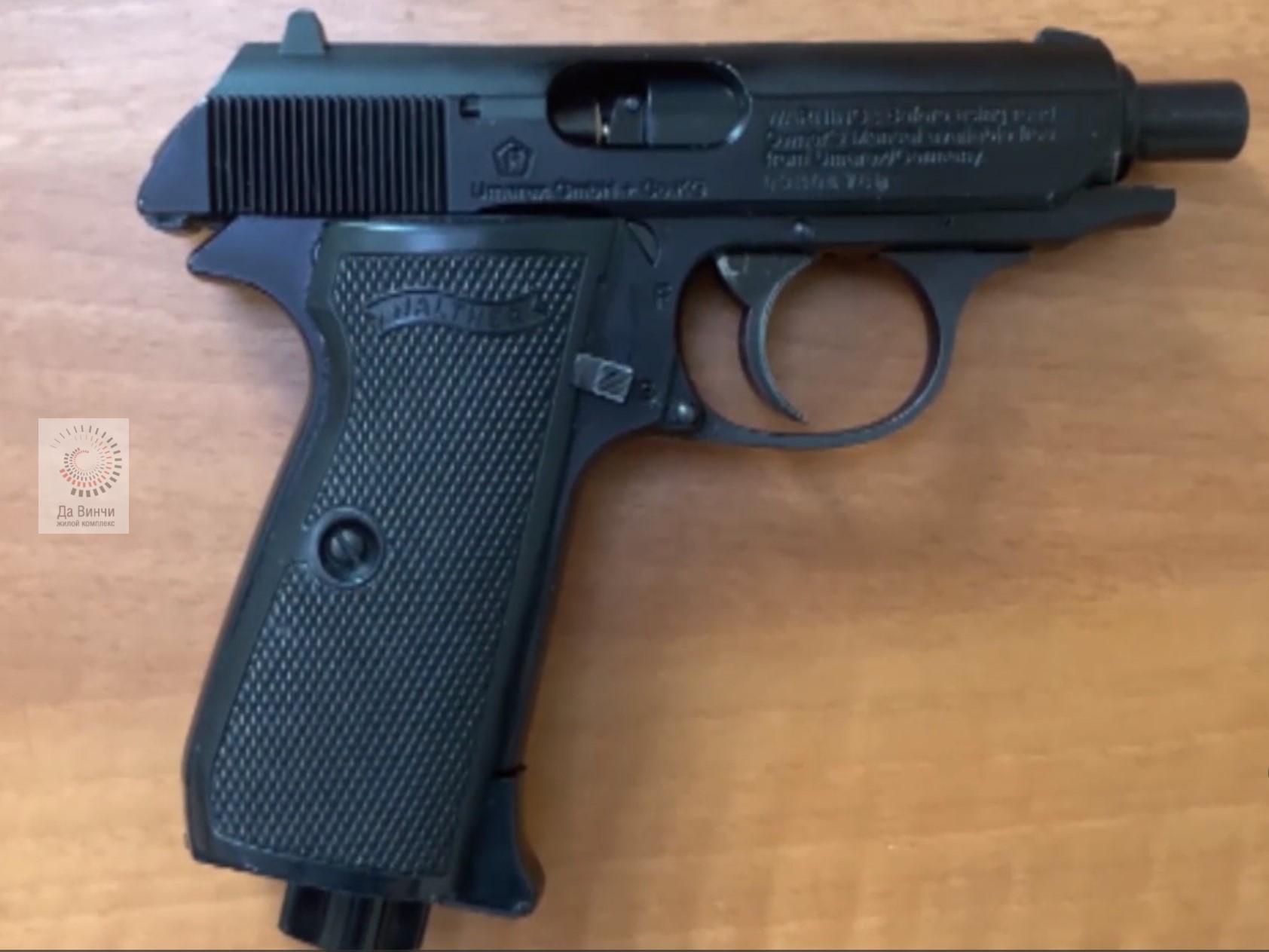 Травматический пистолет Вальтер