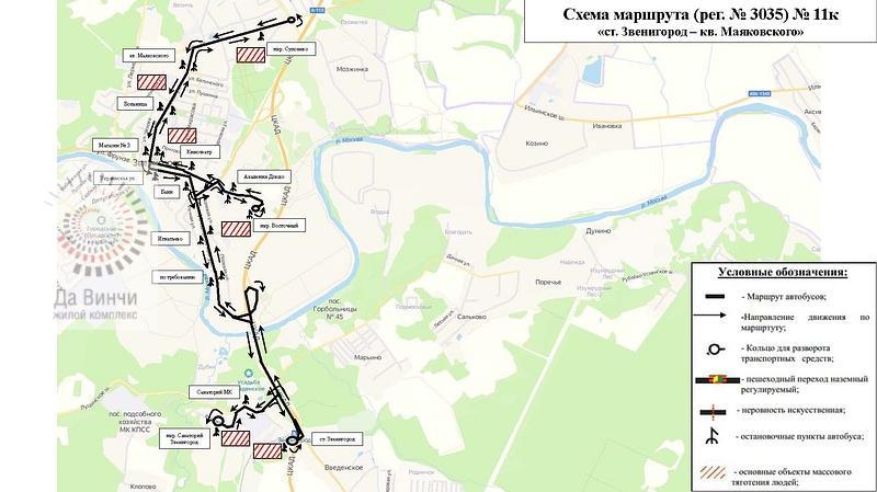 Схема маршрута №11к