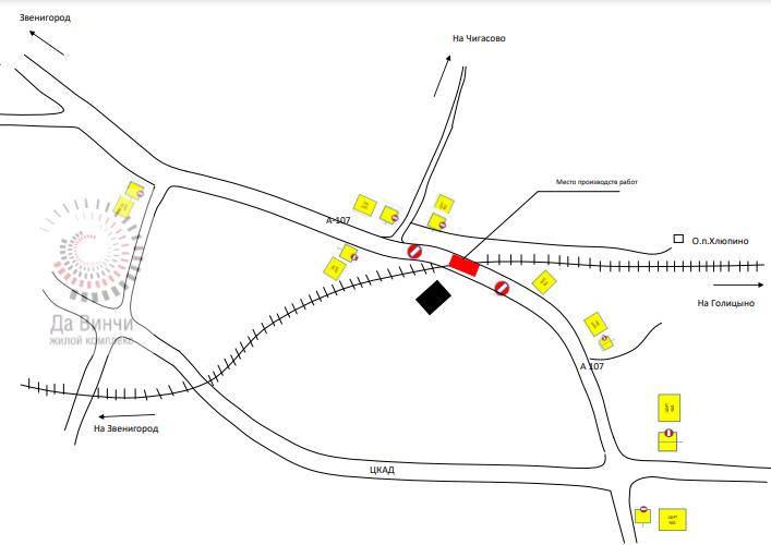 Схема ЖД переезда Хлюпино - Скоротово