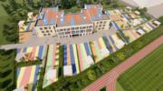 Проект детского сада в Гусарской балладе